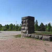 """Мемориал """"Петровка""""- одно из самых крупных братских захоронений в Выборгском районе."""