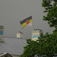 Флаг Российской Империи над Екатерининским дворцом