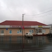 Малоархангельск. Магазин Мини Маркет