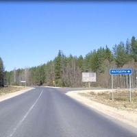 В д. Спасская