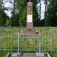 Мемориал Памятник Героям Гражданской войны