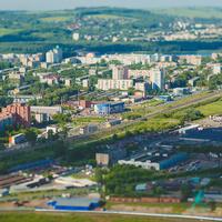 Красивый Новокузнецк с высоты