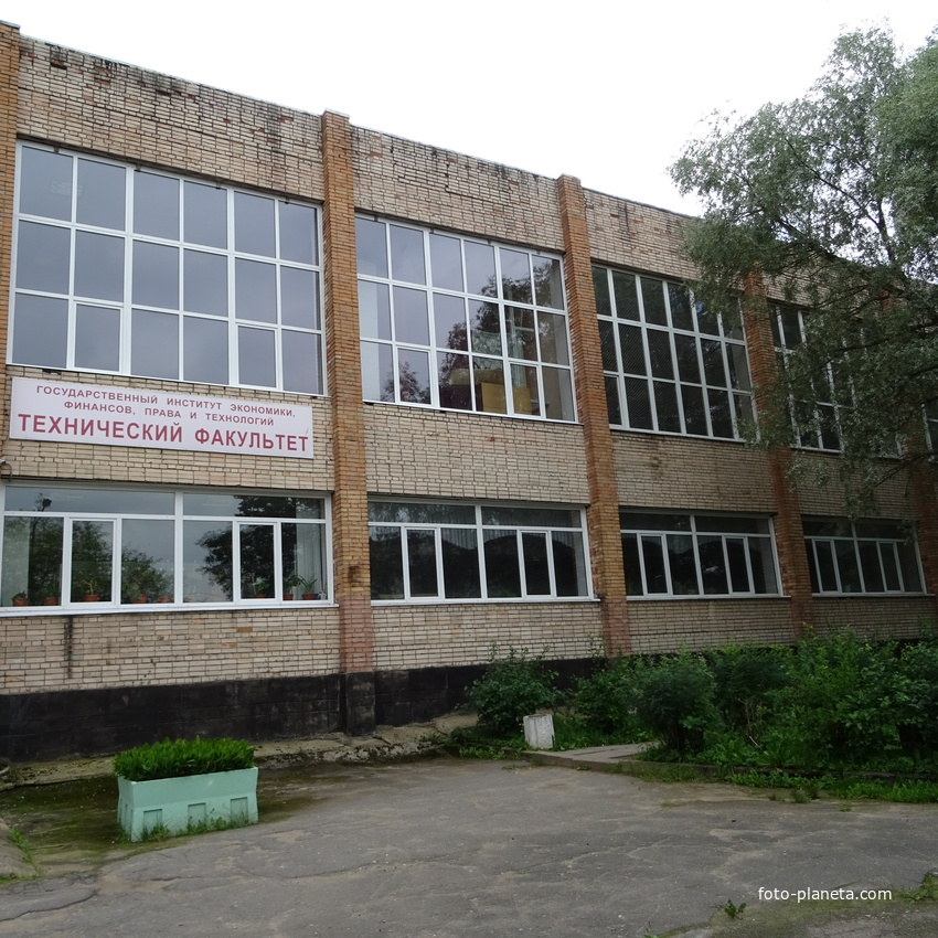 ГБПОУ. Технический факультет