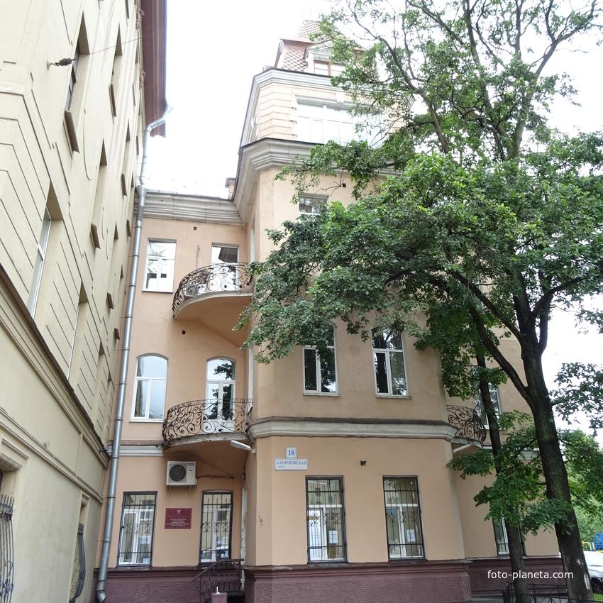 Особняк купца П. И. Иванова