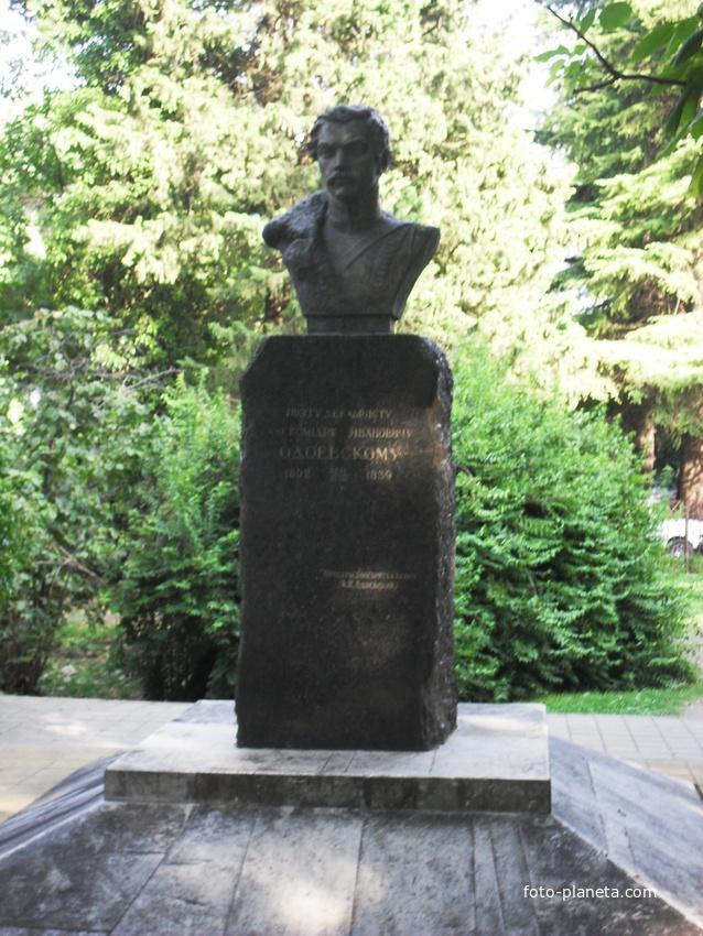 памятник поэту,декабристу А.И.Одоевскому | Лазаревское
