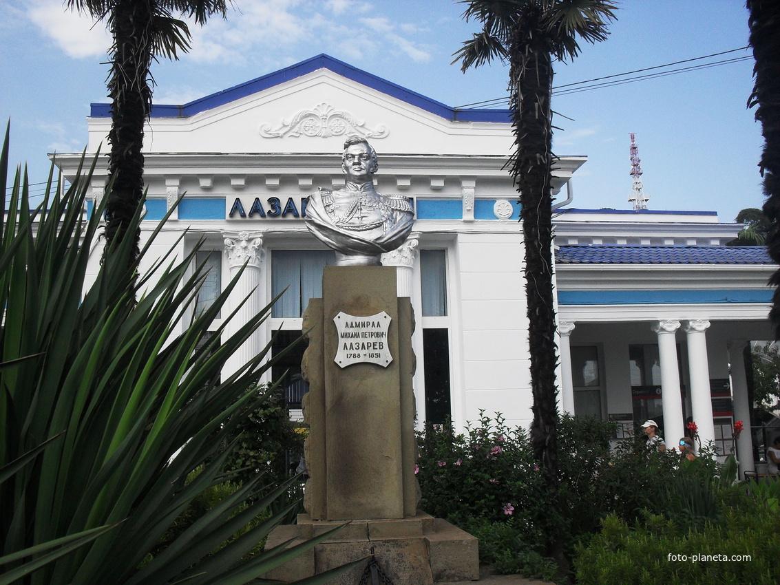 памятник адмиралу М.П.Лазареву