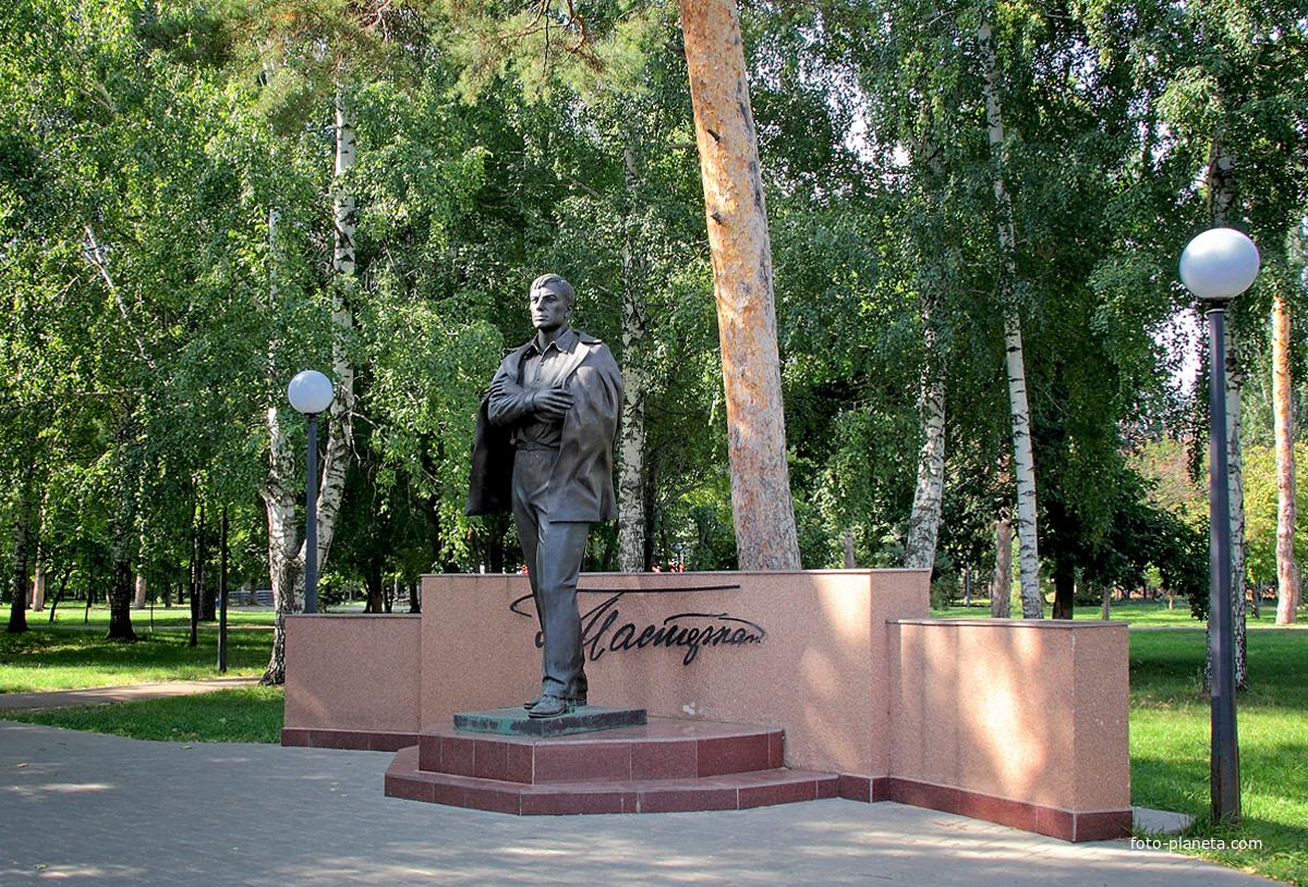Памятник Б.Л.Пастернаку