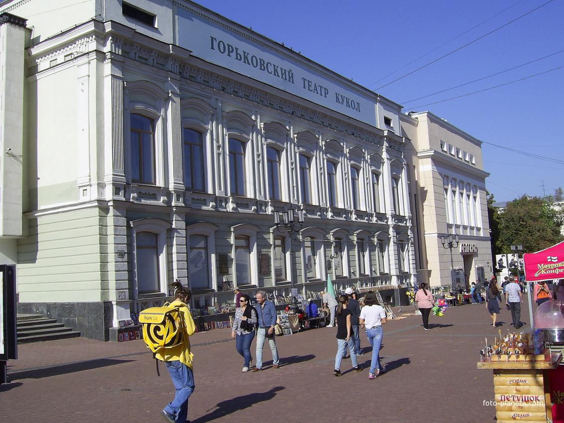 Ул. Большая Покровская - Театр кукол