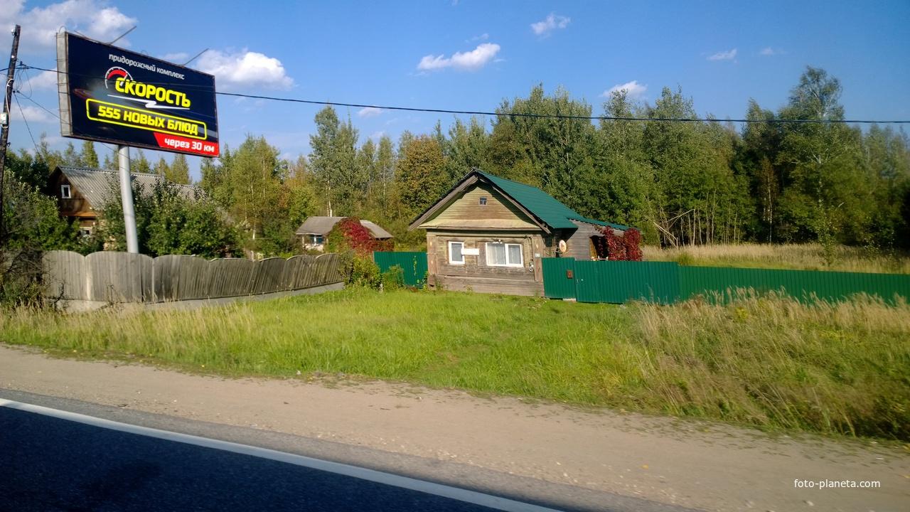 Шорново
