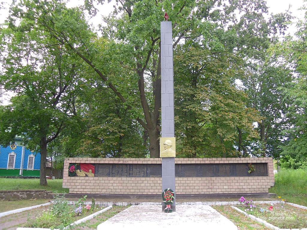 Меморіал односельчанам які загинули в війні 1941-45 років.