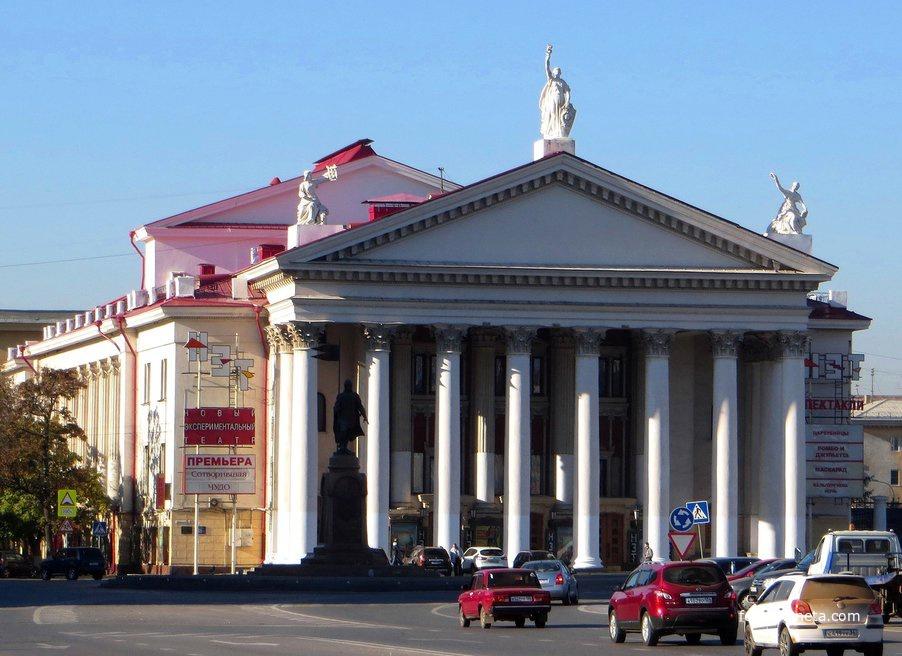 Волгоградский драматический театр