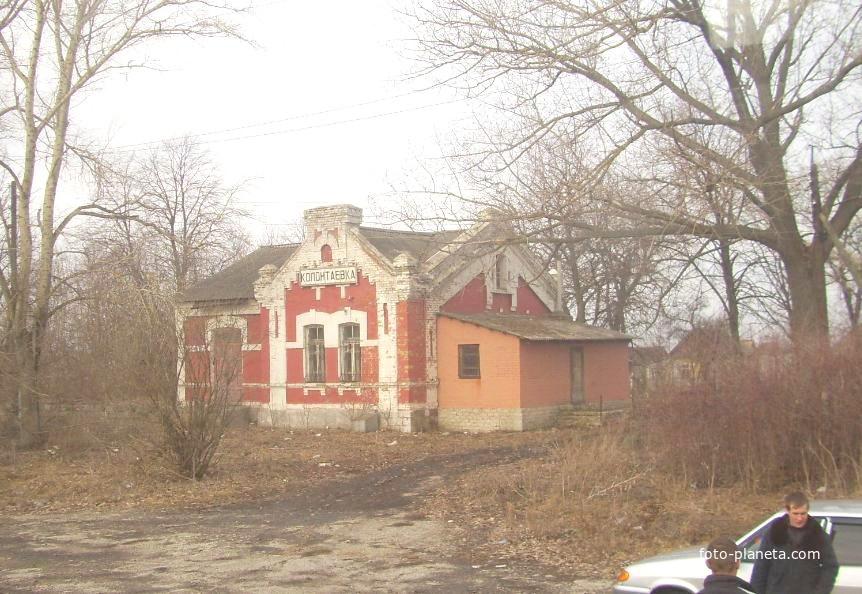 Здание на станции