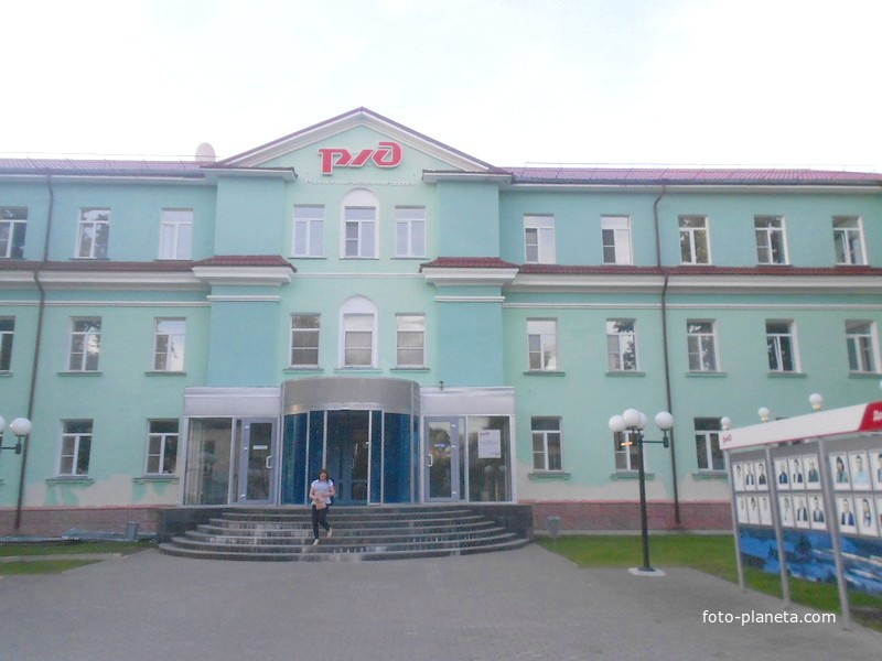 Здание Сольвычегодского региона (бывшего отделения