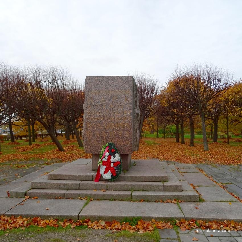 Стела с надписью Южно-Приморский парк открыт в год столетия со дня рождения Владимира Ильича Ленина»