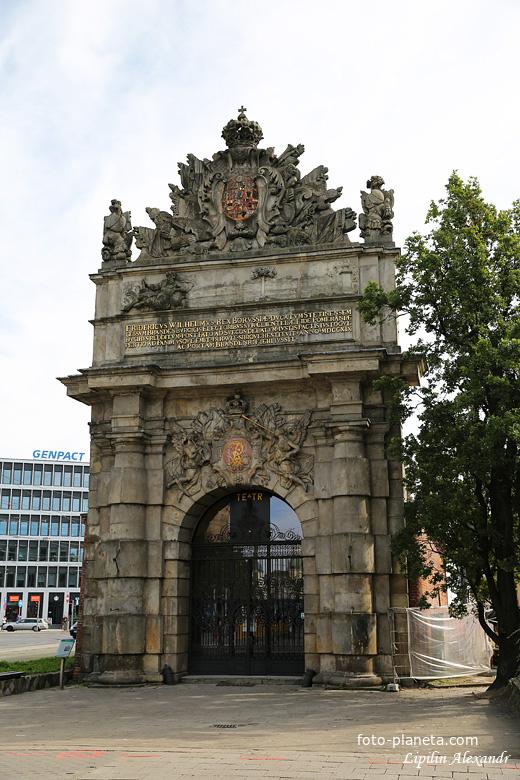 Берлинские ворота