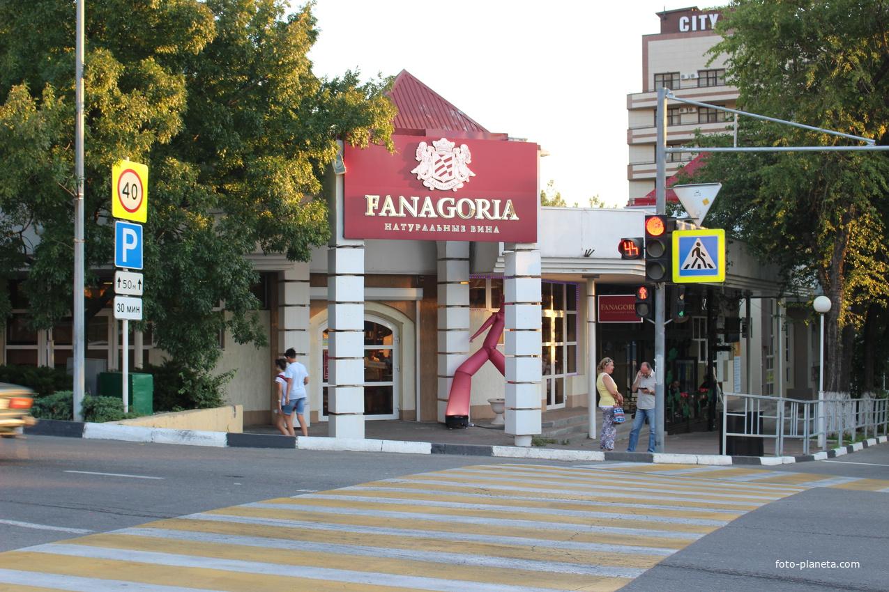 "Магазин ""Фанагория""."