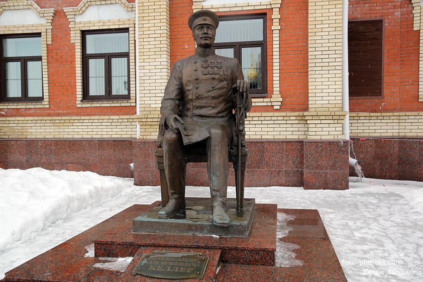 Памятник А.А. Келлеру