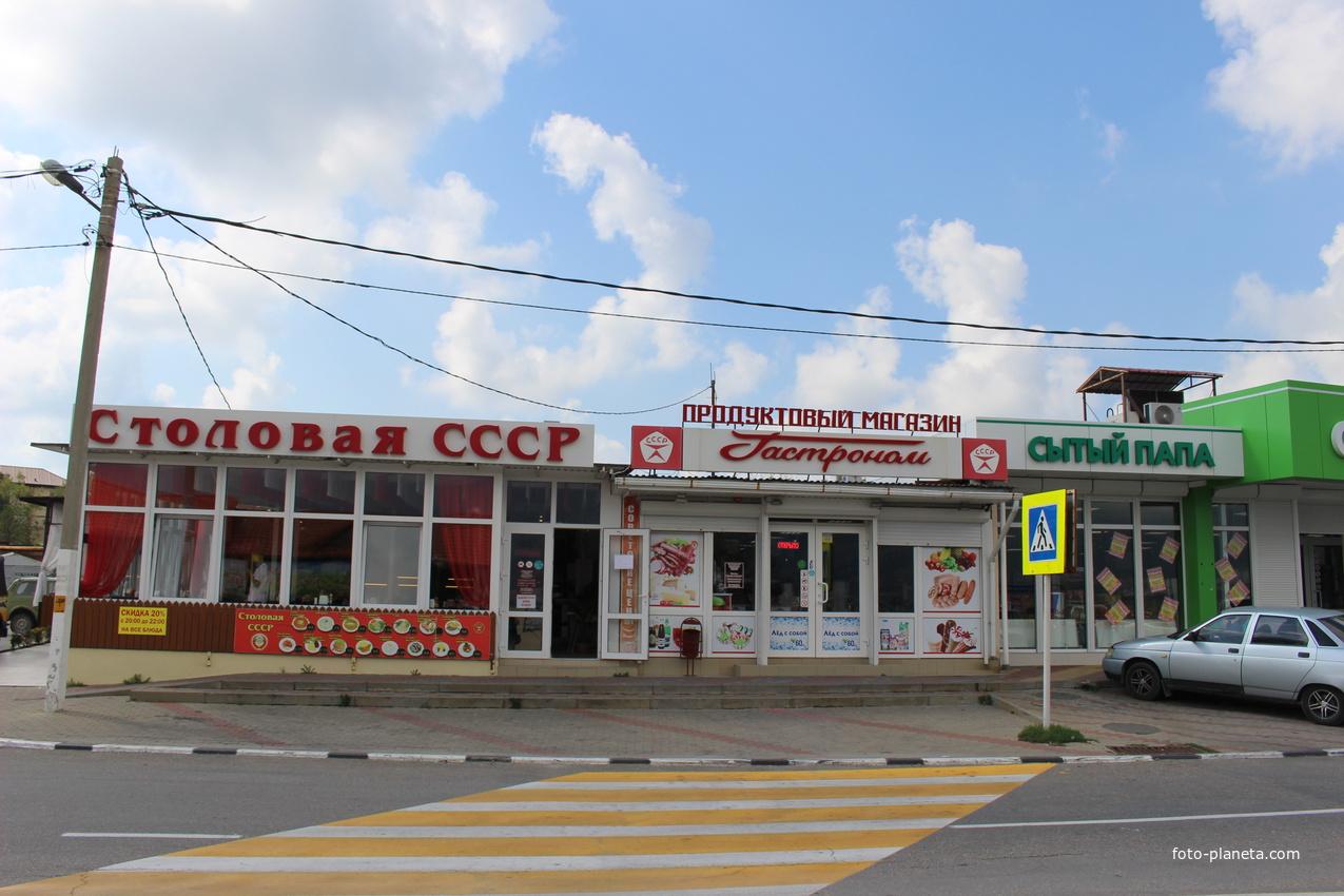 Ул. Пограничная.