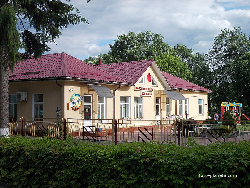 Молодежный центр Дон Боско