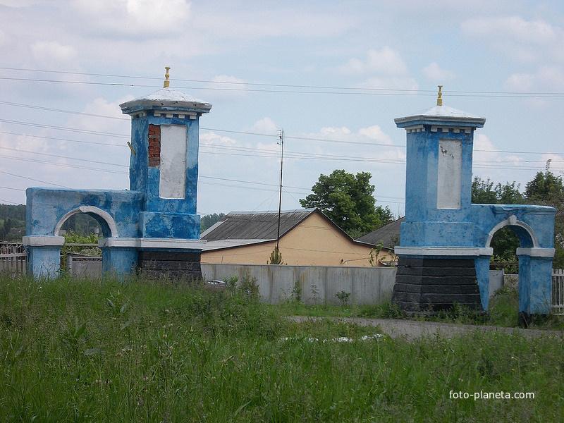 Ворота в село