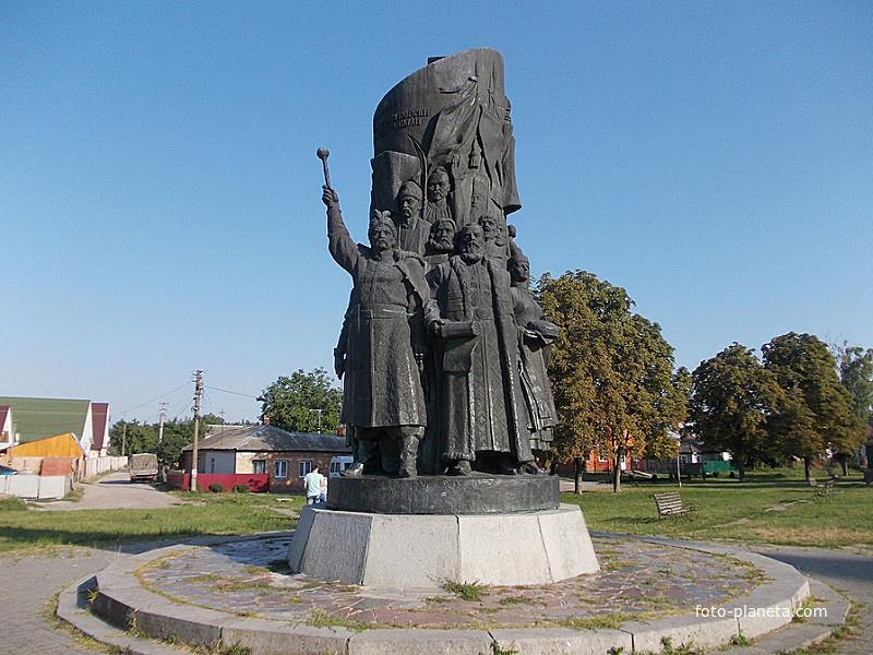 Памятник Переяславская Раде