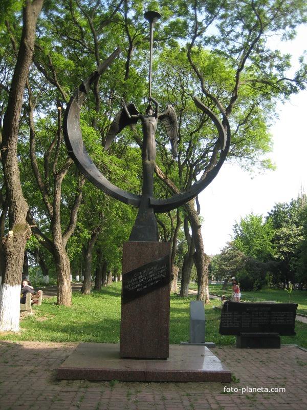 Памятник погибшим милиционерам на набережной