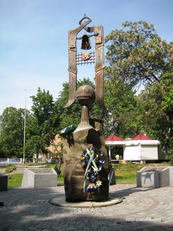 Памятник жертвам тоталитаризма