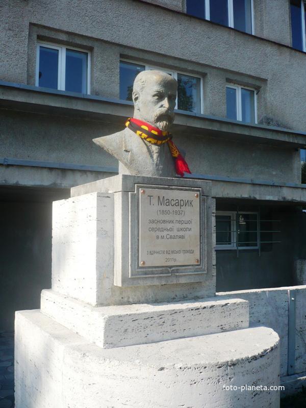 Памятник Т. Масарика