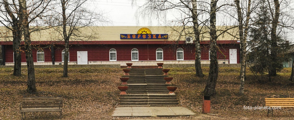 Поселковый ресторан
