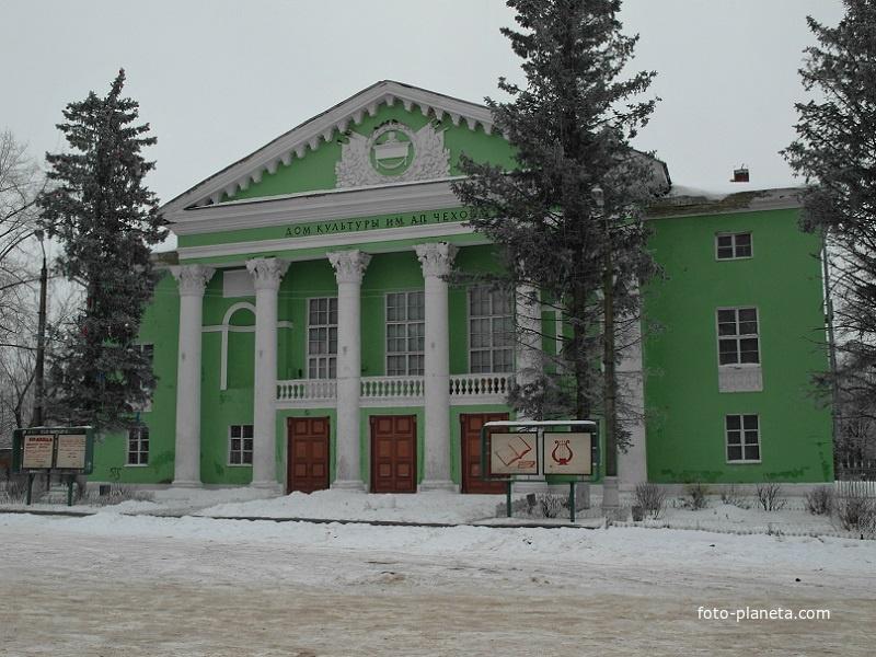 ДК им. Чехова