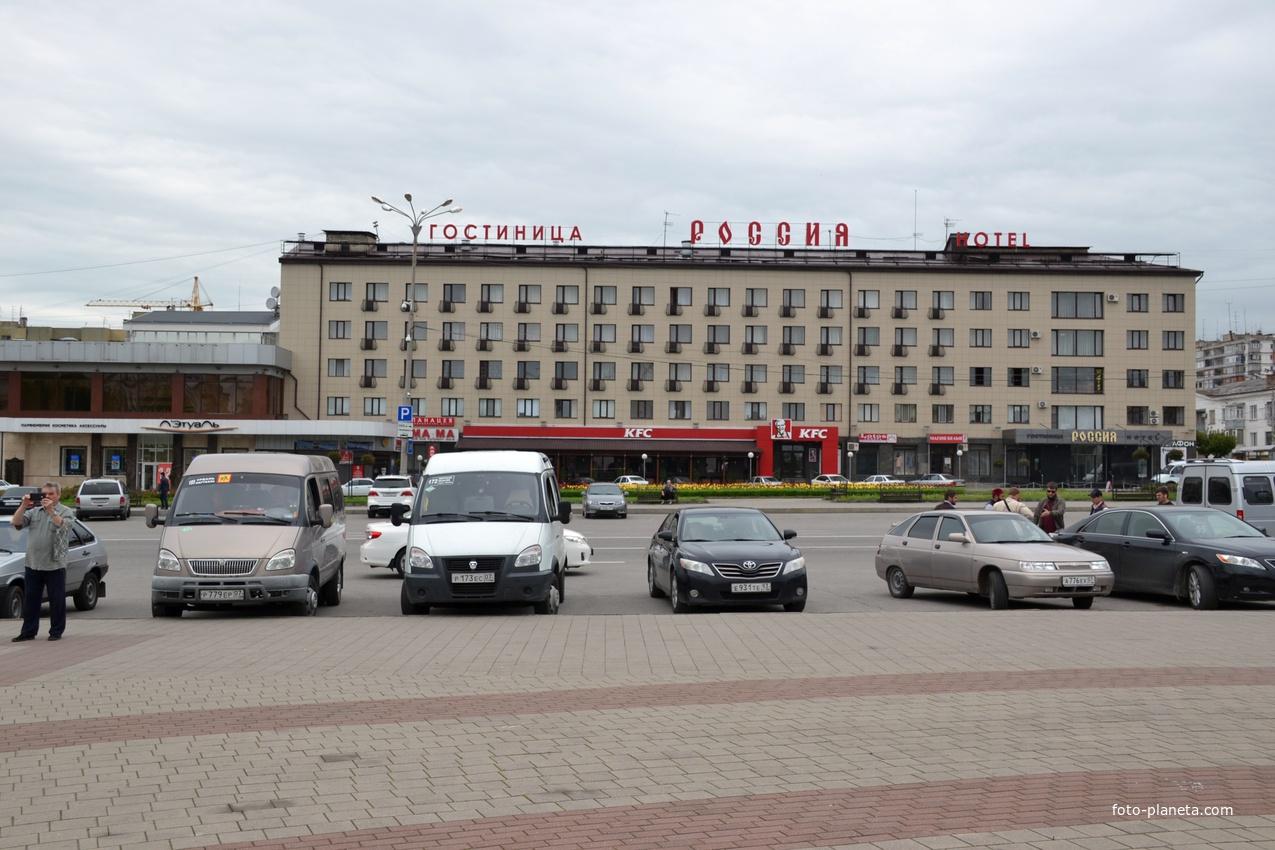 Гостиница Россия.