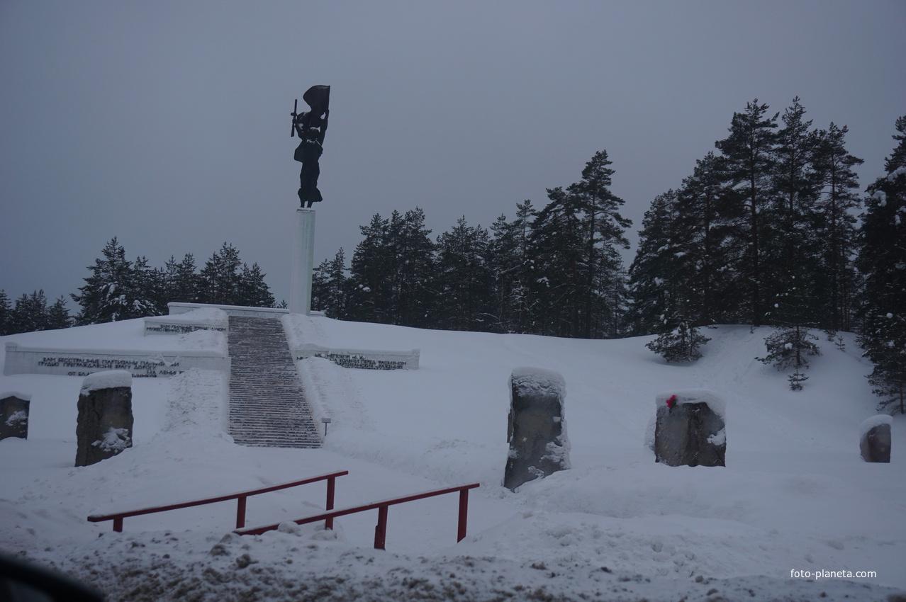 Мемориал защитникам павшим в боях за освобождения Родины.
