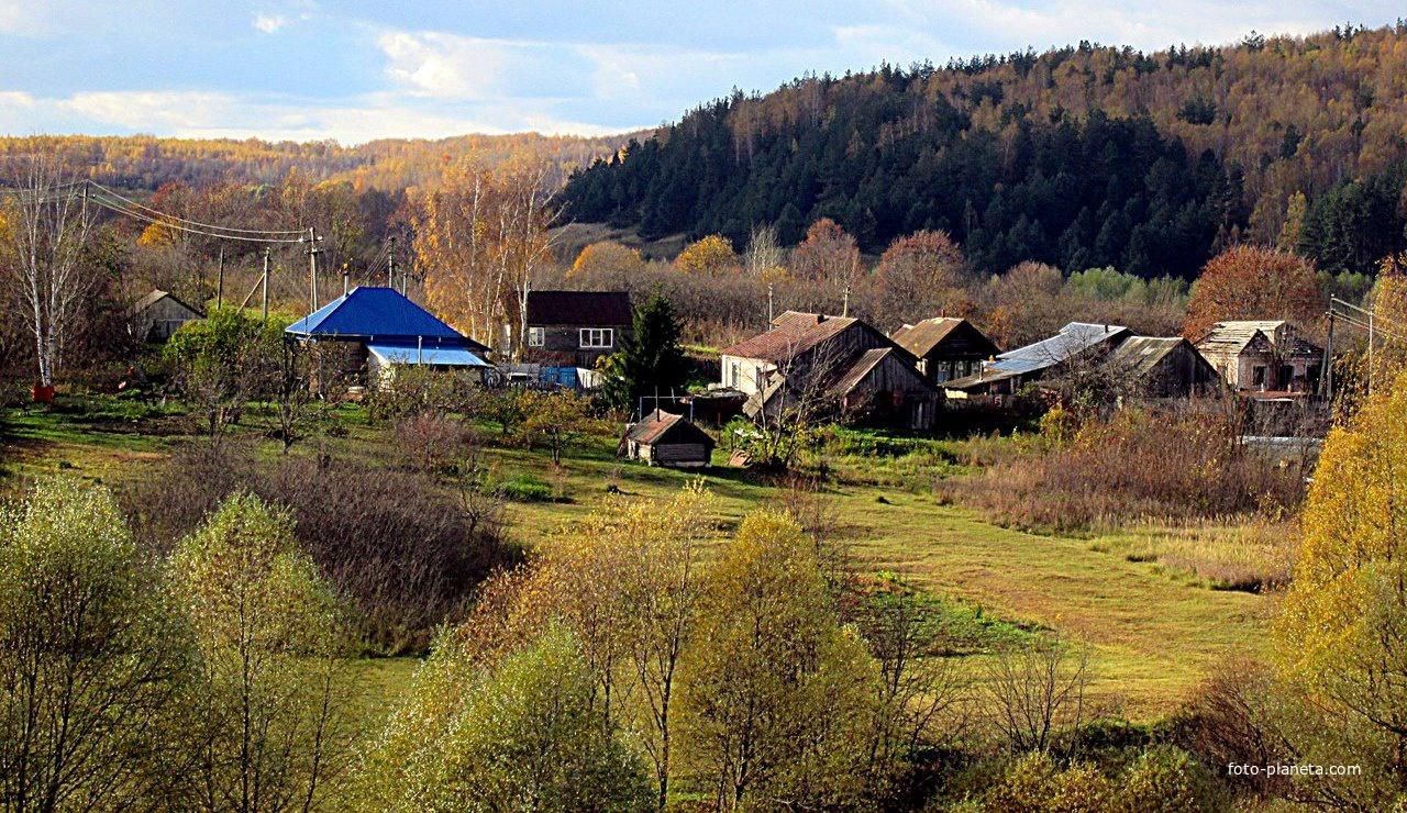видя картинка вачский район горы дина деревня вывешивать списки должников