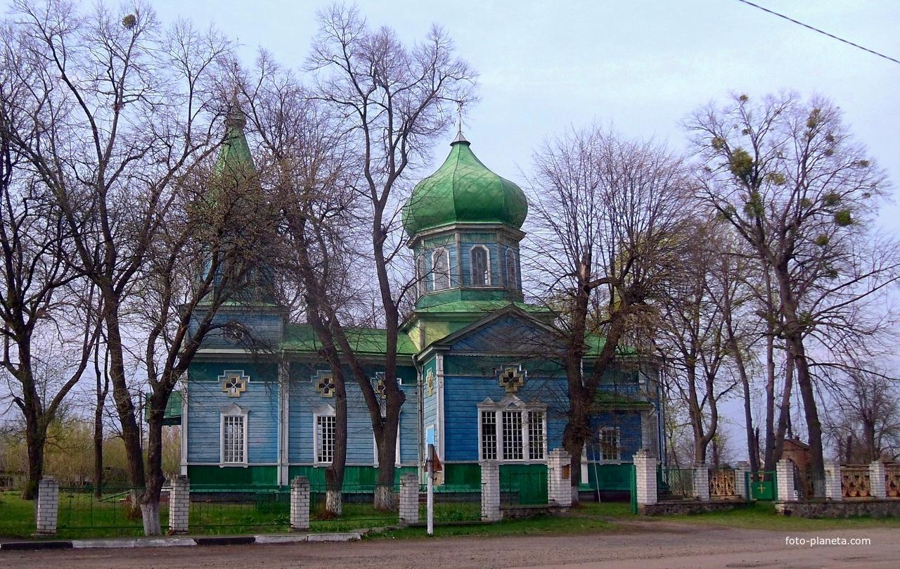 Дерев'яна церква св. Дмітрія Солунського (1822 р).