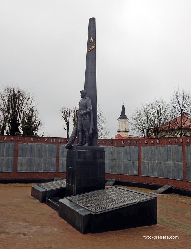 Шклов. Памятник советским воинам