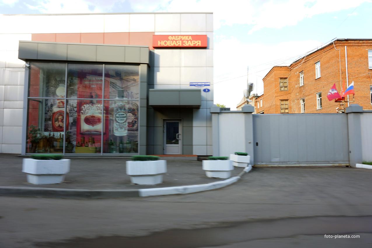 Магазин от фабрики Новая Заря