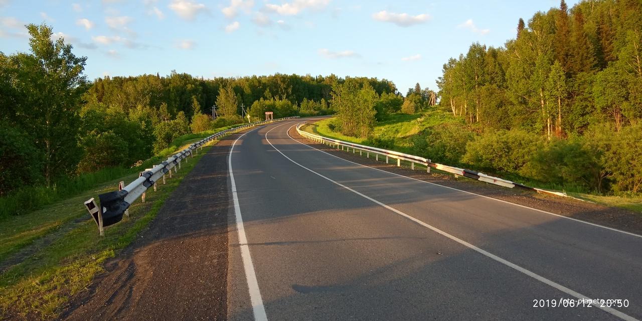 Посёлок Зеленогорский (автомобильная дорога)