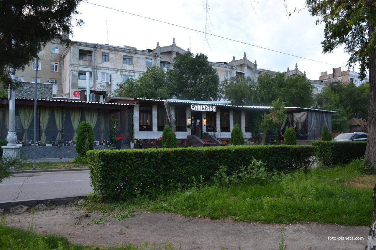 Саперави.Ресторан грузинской кухни.