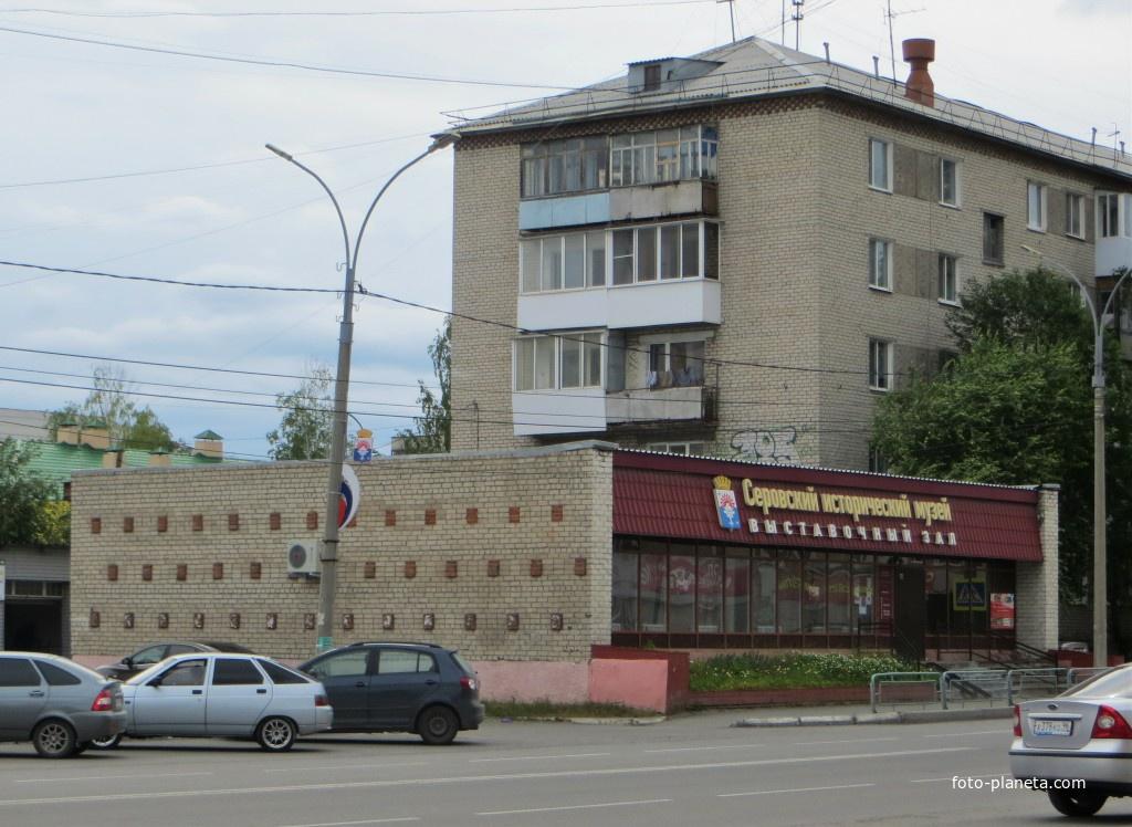 Выставочный зал Серовского исторического музея