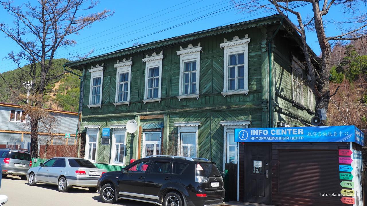 Бывшее здание таможни