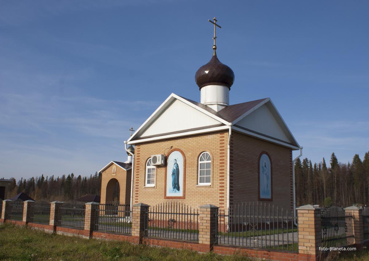 Церковь в Ульяновке