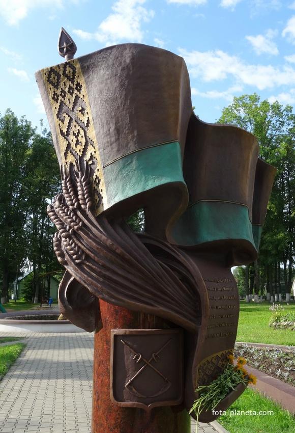 Родной край -  Памятный знак в честь Матрены Маркевич, автора орнамента на Государственном Флаге Беларуси.