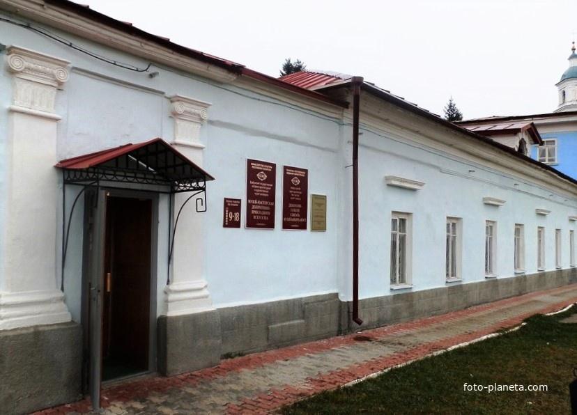 Музей-мастерская