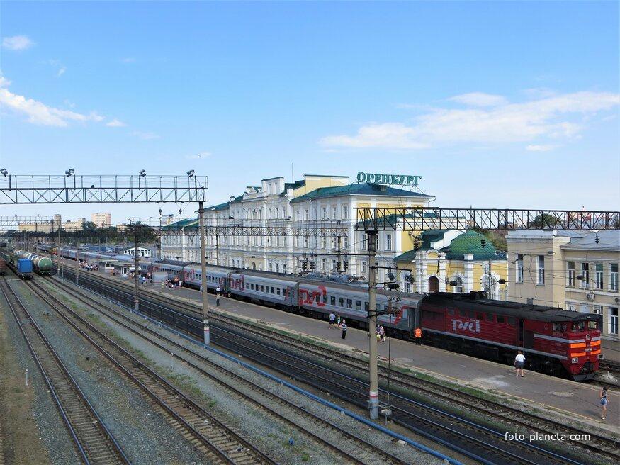 Станция Оренбург