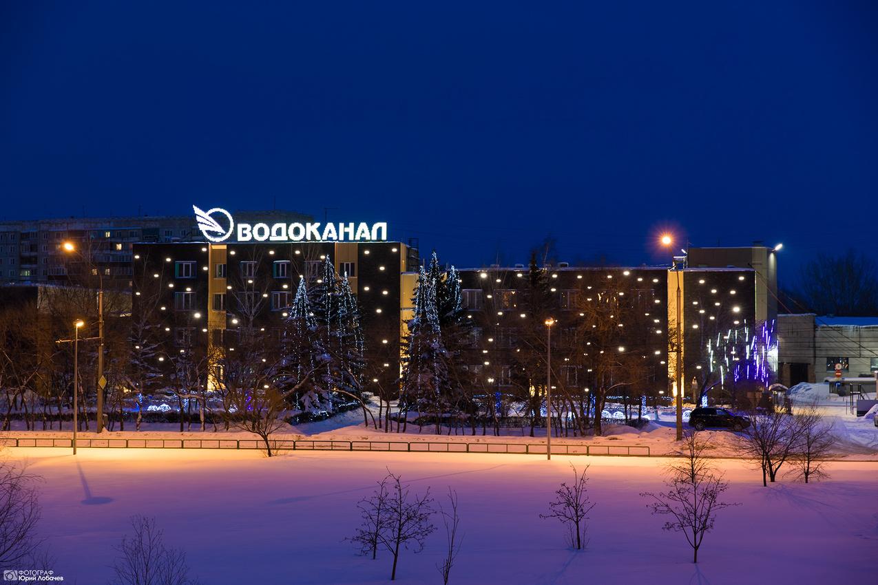 Водоканал Новокузнецк