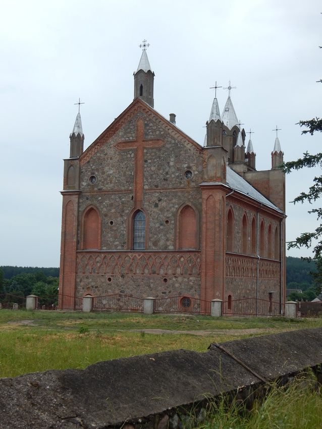 Костел св. Петра и Павла, 1875г. (вид с тыльной стороны)