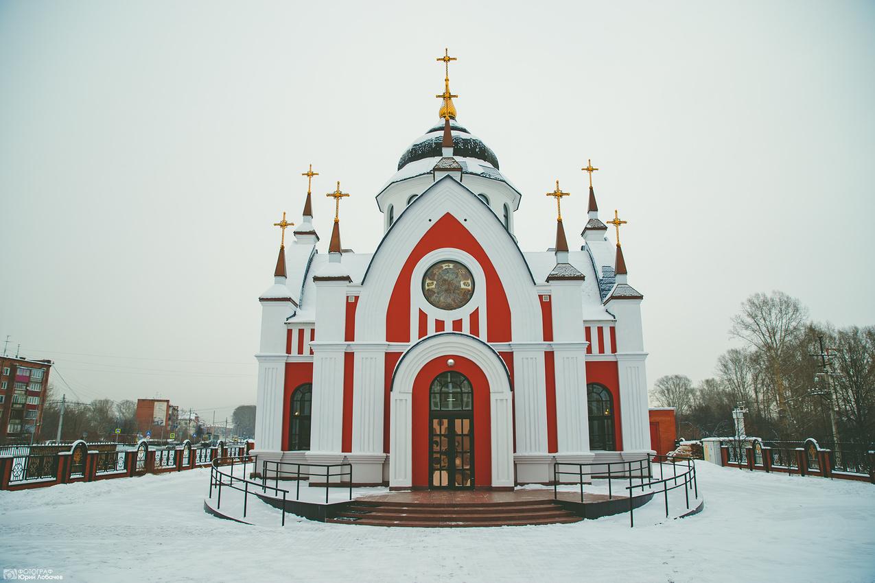 Католический храм святого Иоанна Златоуста