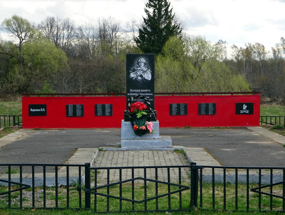 Павятник односельчанам погибшим в войне
