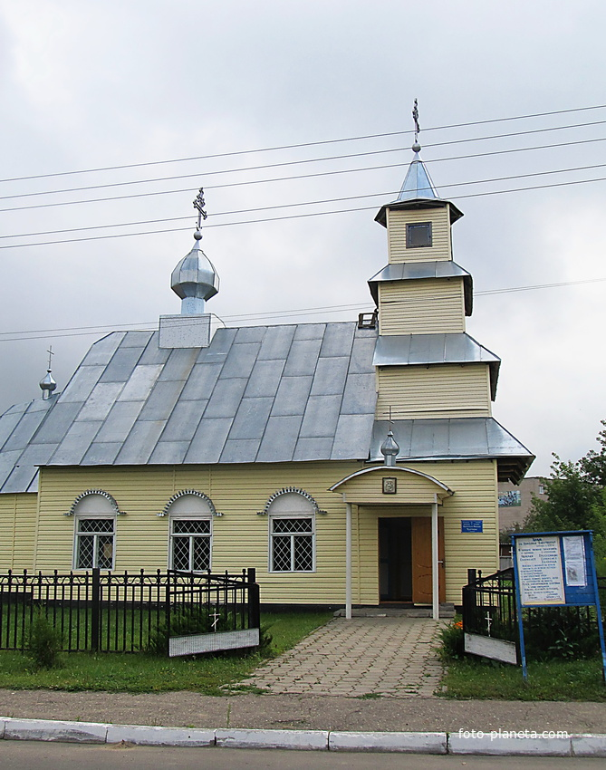 Церковь Св_Николая Чудотворца