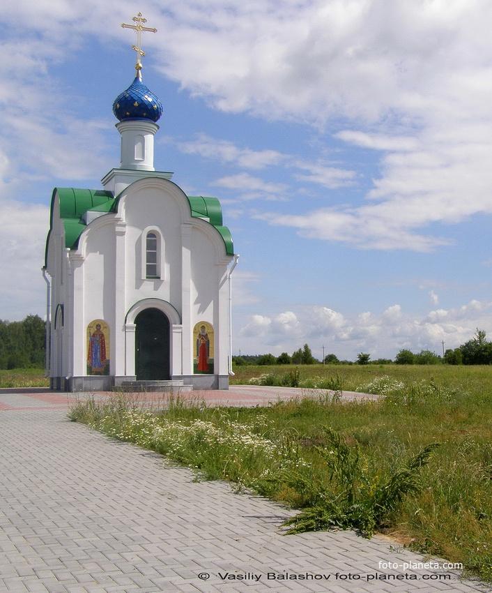 Часовня Петра и Февронии в окрестностях Жайска